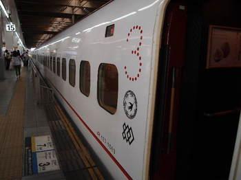 2011_09242011秋阿蘇0002.JPG