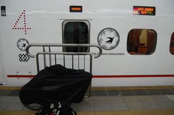 2012_10092012秋人吉・肥薩線0001.JPG