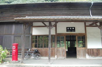 2012_10092012秋人吉・肥薩線0025.JPG