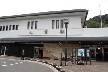 2012_10092012秋人吉・肥薩線0032.JPG