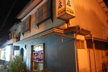 2012_10092012秋人吉・肥薩線0033.JPG