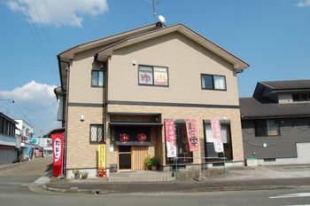 2012_10092012秋人吉・肥薩線0071.JPG