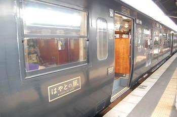 2012_10092012秋人吉・肥薩線0072.JPG