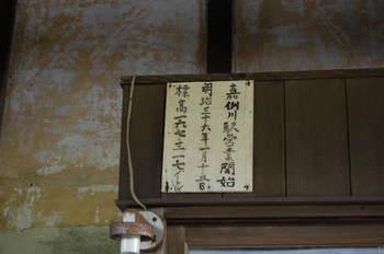 2012_10092012秋人吉・肥薩線0081.JPG